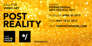 CALL FOR VIDEO ARTISTS: #PostReality