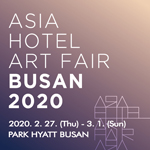 Asia Hotel Art Fair Busan 2020 | February 27 - March 01, 2020