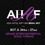 AHAF Seoul 2017 | August 24-27, 2017