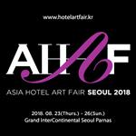 AHAF Seoul 2018 | August 23-26, 2018