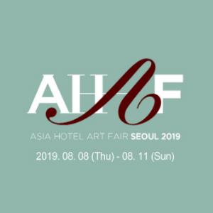 AHAF Seoul 2019 | August 08-11, 2019