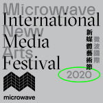 Microwave 2020 | 30 Oct - 15 Nov 2020 | Hong Kong