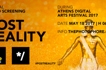#PostReality | the PhotoPhore screening