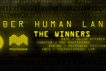 CYBER HUMAN LANDS: THE WINNERS – SEE THE VIDEO SCREENING!
