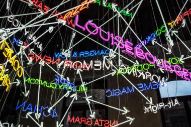 Warren Neidich, Rumor to Delusion, installation at Zuecca Project Space, Venice
