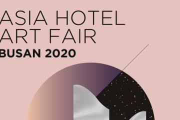 AHAF BUSAN 2020 | the PhotoPhore Partnership